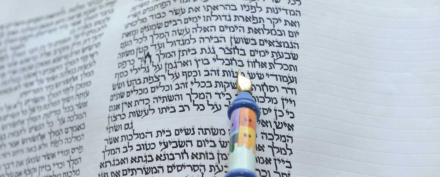"""The Famous """"Code"""" in Megillat Esther"""