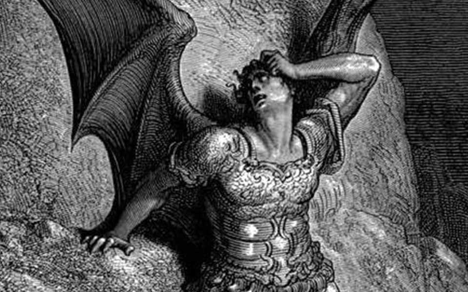 Is Lucifer an Archangel?