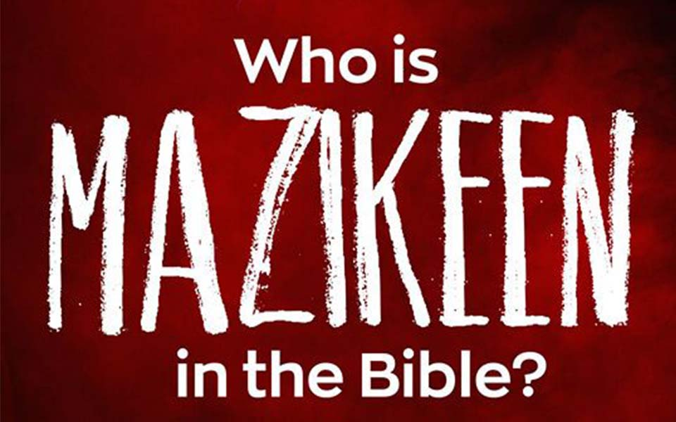 Who is Mazikeen in the Bible?